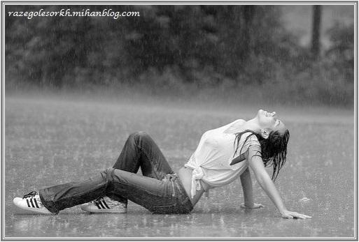تنها در باران