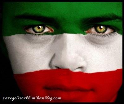 iran-razegolesorkh